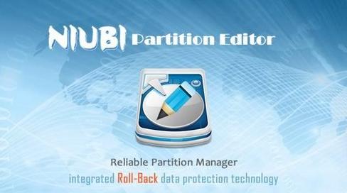 NIUBI Partition Editor