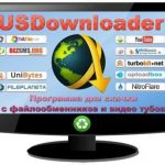 USDownloader 1.3.5.9 Build 03.09.2020 Portable [Latest]