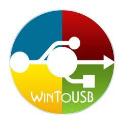WinToUSB Portable