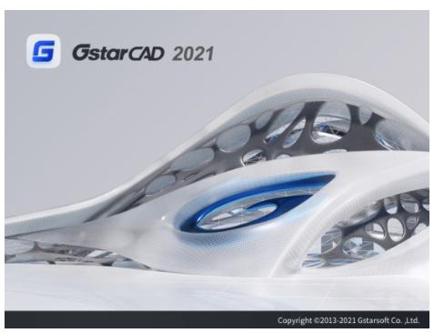GstarCAD 2021 Professional