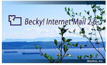 Becky! Internet Mail