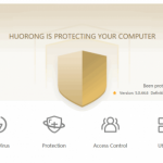 Huorong Internet Security 5.0.56.2 [Latest]