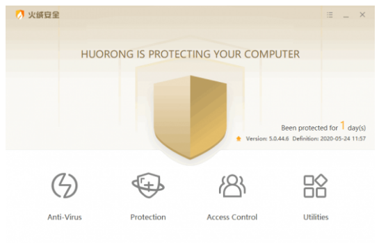Huorong Internet Security